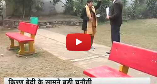 Youtube post by Krishna Prasad: Kiran Bedi interview with Ravish Kumar of Ndtv