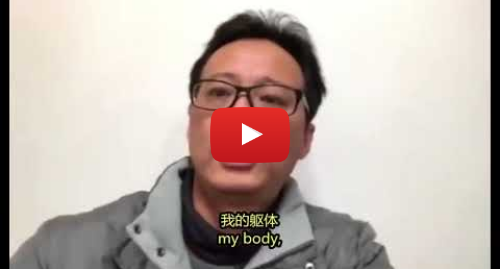 Youtube 用户名 CASE China: 17 12 15 HuaYong Singing Happy Birthday For daughter B4 Capture
