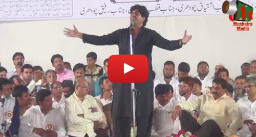 Youtube post by Mushaira Media: FULL Sakinaka Mushaira, 13/03/2016, Org. Gulistan E Urdu Adab, Mushaira Media