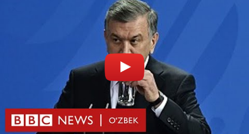 Youtube муаллиф BBC Uzbek: Мирзиёев тан олди  Ўзбекистон сувсиз қолмаслиги учун $4.5 млрд керак