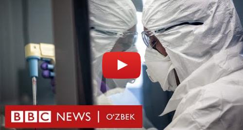 Youtube муаллиф BBC Uzbek: Коронавирус зўраймоқда  Вакцина қачон тайёр бўлади? - O'zbekiston, Xitoy, koronavirus - BBC Uzbek