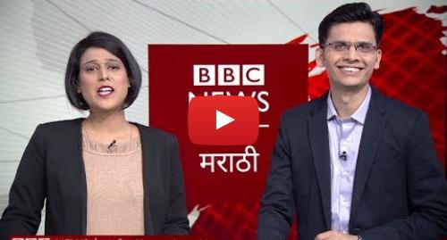 Youtube post by BBC News Marathi: Supreme Court  Aadhaar Constitutional But... । सुप्रीम कोर्ट  आधार घटनात्मक पण... (BBC News Marathi)