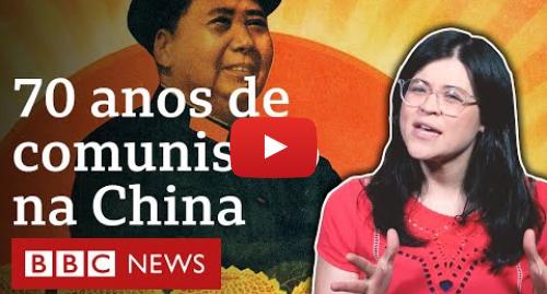 YouTube post de BBC News Brasil: Até que ponto a China ainda é realmente comunista?