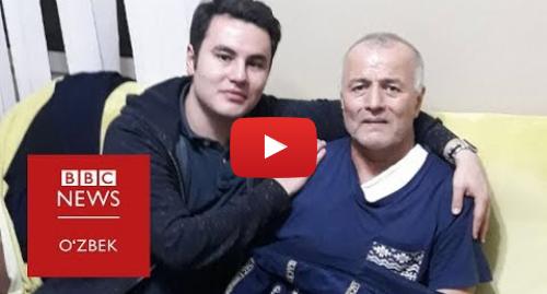Youtube муаллиф BBC Uzbek: Ўзини ўлдиришга уринган ўзбек дипломат ДХХ қамоғида сақланмоқда - BBC Uzbek