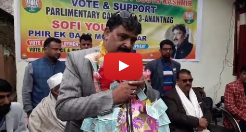 Youtube post by Daily Excelsior: Anantnag  BJP candidate Sofi Yousuf files nomination for LS elections