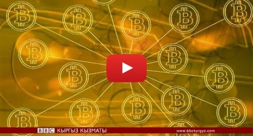 Youtube постту BBC Kyrgyz жазды: 2018-жылы технология жаатында эмне күтүлөт? - BBC Kyrgyz