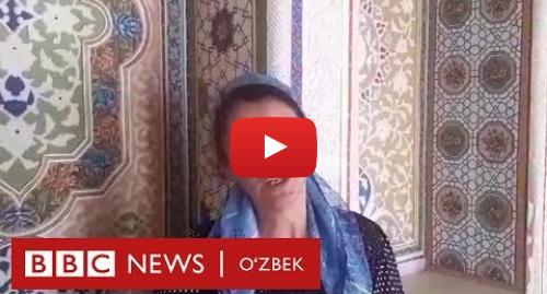 Youtube муаллиф BBC Uzbek: Бухоро  Ҳокимликдан келган амалдор тарихий нақшларни лойсувоқ қил, деди - BBC Uzbek
