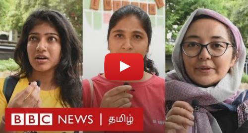 யூடியூப் இவரது பதிவு BBC News Tamil: Periyar E. V. Ramasamy  What North Indian Students think about him? | पेरियार रामास्वामी | பெரியார்