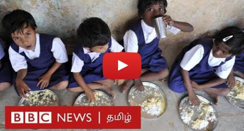 யூடியூப் இவரது பதிவு BBC News Tamil: அட்சயப்பாத்திரா 17.5 லட்சம் குழந்தைகளுக்கு பசியாற்றும் World Biggest Charity Kitchen