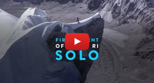 Youtube пост, автор: David Lama: First Ascent of Lunag Ri – Solo