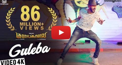 யூடியூப் இவரது பதிவு Think Music India: Gulaebaghavali   Guleba Full Video Song   4K   Kalyaan   Prabhu Deva, Hansika   Vivek Mervin