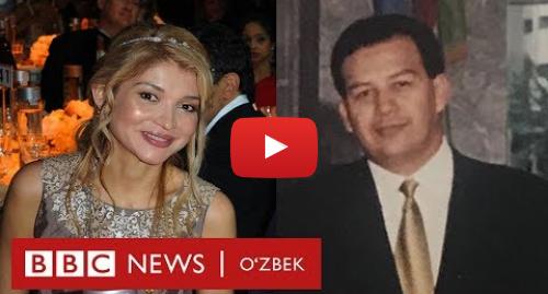 Youtube муаллиф BBC Uzbek: Гулнора, Мақсудий ва Coca-Cola можароси - Мирзиёев компания акцияларини кимга сотмоқчи? - BBC Uzbek