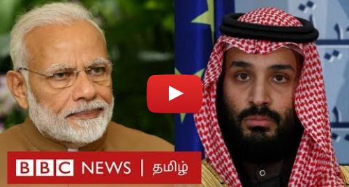 யூடியூப் இவரது பதிவு BBC News Tamil: Saudi oil attack இந்தியாவை கடுமையாக பாதிக்கப்போவது ஏன்? | Impact on India | Saudi Aramco