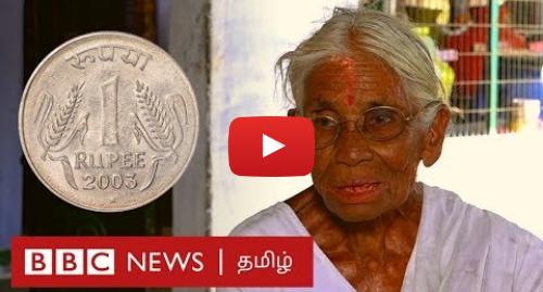 யூடியூப் இவரது பதிவு BBC News Tamil: சாகும் வரை ஒரு ரூபாய்க்குதான் இட்லி விற்பேன் - 80 வயது கமலாத்தாள்   One Rupee Idly   Coimbatore  