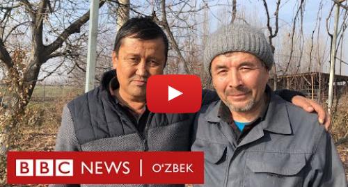 Youtube муаллиф BBC Uzbek: Ўзбекистон, Андижон  Дўстим танасининг бир парчасини бериб, ҳаётимни сақлаб қолди - BBC Uzbek