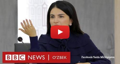 Youtube муаллиф BBC Uzbek: Ўзбекистон президенти Мирзиёев қизлари тобора кўп кўриниш бермоқда - BBC Uzbek