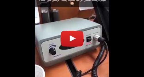Dayim دايم tarafından yapılan Youtube paylaşımı: راكبة نسيت طفلها في المطار