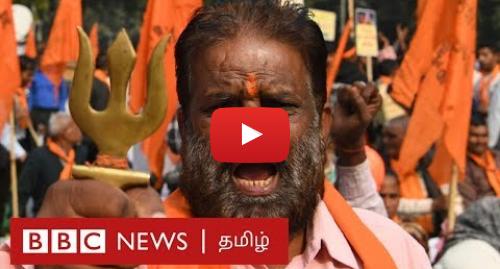 யூடியூப் இவரது பதிவு BBC News Tamil: Ayodhya case   தீர்ப்பு நாளில்  என்ன நடக்கும்?  what happened so far? - Explained
