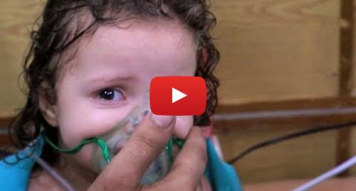 يوتيوب رسالة بعث بها BBC News عربي: حرب سوريا السامة