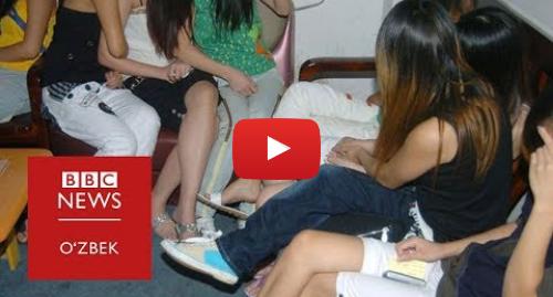 Youtube муаллиф BBC Uzbek: Ўзбекистон, Тошкент милицияси  Эркаклар, фоҳишаларга борманг