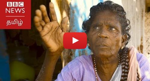 """யூடியூப் இவரது பதிவு BBC News Tamil: """"உழைக்கிறோம்; ஆனால் வாழ்வில் உயரவில்லை"""" - மீனவப் பெண்களின் வாழ்க்கைப்பதிவு"""