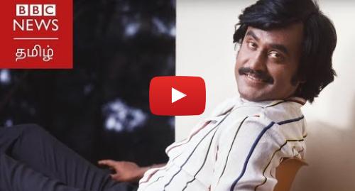யூடியூப் இவரது பதிவு BBC News Tamil: ரஜினிகாந்த் ஏன் தேம்பித் தேம்பி அழுதார்?