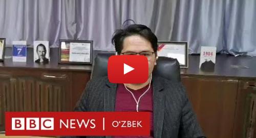 Youtube муаллиф BBC Uzbek: Ўзбекистон ўз жонига рақамли қасд қилмоқдами? - BBC Uzbek