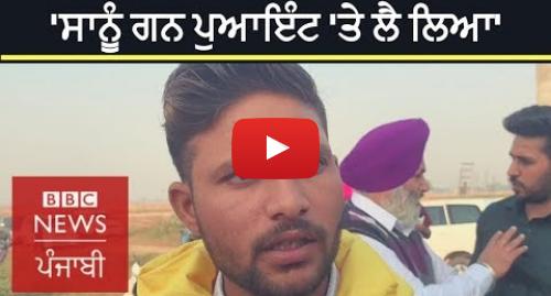 Youtube post by BBC News Punjabi: Amritsar Blast  Eyewitnesses narrate the incident | BBC News Punjabi