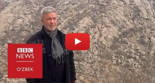 Youtube муаллиф BBC Uzbek: Эврил Турон  Пойтахтни Жиззахга кўчириш таклифини Ўзбек миллатини ўйлаб айтдим - BBC Uzbek