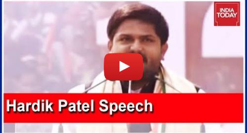 Youtube post by India Today: Watch Hardik Patel's Speech At Mamata's Opposition Mega Meet In Kolkata