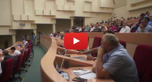 Youtube пост, автор: Дневник Депутата: Бондаренко может быть лишен депутатского мандата за критику пенсионной реформы! Хроника событий!