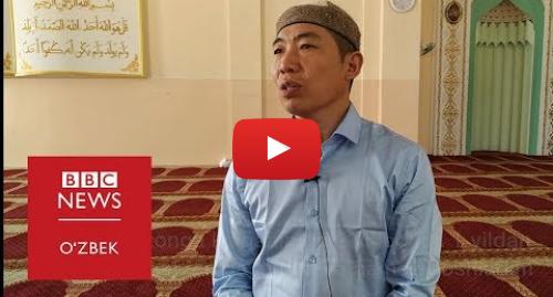 Youtube муаллиф BBC Uzbek: Ўшда Ислом динини қабул қилган хитой нима дейди?