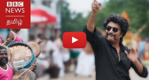 யூடியூப் இவரது பதிவு BBC News Tamil: பேட்ட - சினிமா விமர்சனம் | PETTA Review | Rajinikanth | Karthik Subbaraj | Anirudh |