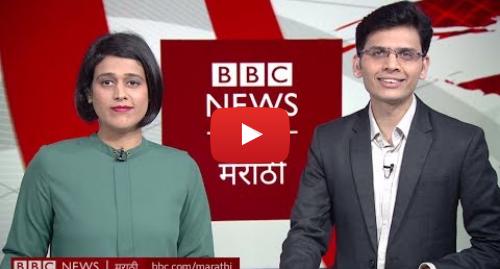 Youtube post by BBC News Marathi: Who is Buying Smuggled Monkeys in India । भारतात तस्करी केलेली माकडं कोण विकत घेतंय?