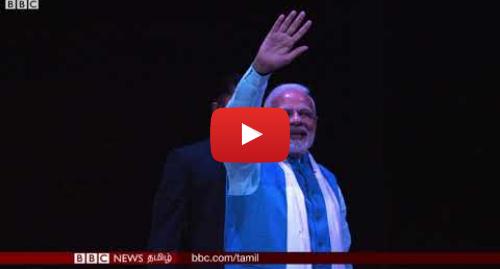 யூடியூப் இவரது பதிவு BBC News Tamil: மோதி ஆதரவும், எதிர்ப்பும்  மும்பையில் டிரெண்ட் ஆகும் TNWelComesModi