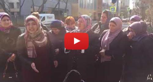 Youtube пост, автор: BBC Russian: Акция у посольства Ирака в Москве