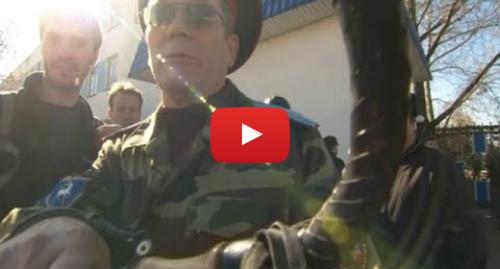Youtube допис, автор: BBC News Україна: Російські військові тримають в облозі штаб ВМС