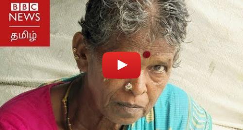யூடியூப் இவரது பதிவு BBC News Tamil: பிளாஸ்டிக் தடை  வாழ்வாதாரத்தை இழக்கிறார்களா தொழிலாளர்கள்?