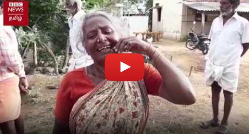 யூடியூப் இவரது பதிவு BBC News Tamil: எட்டு வழிச் சாலை - விஷம் கொடுத்து கொல்லச் சொன்ன விவசாயி