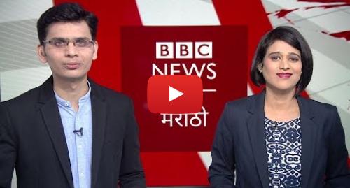Youtube post by BBC News Marathi: North Indians Attacked in Gujarat । उत्तर भारतीयांवर का होतायत गुजरातमध्ये हल्ले? (BBC News Marathi)