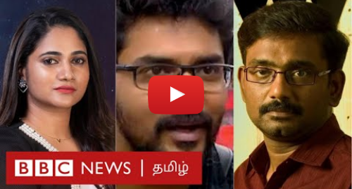 யூடியூப் இவரது பதிவு BBC News Tamil: Biggboss 3 | Losliya - Kavin காதலை ஏன் எதிர்க்கிறீர்கள்? - Vasanthabalan | Losliya Father