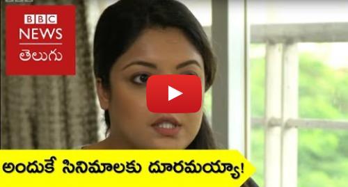 Youtube post by BBC News Telugu: Tanushree Dutta  That incident taken me away from movies (BBC News Telugu)