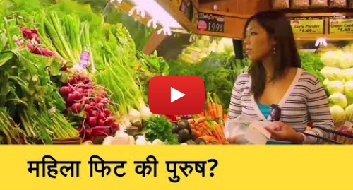 Youtube post by BBC News Marathi: Are Women Healthier than Men? (BBC News Marathi)