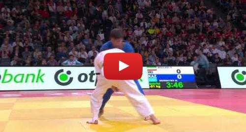 پست یوتیوب از Judo: gs fra2019 m 0081 0057  13 35 53  front