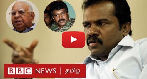 யூடியூப் இவரது பதிவு BBC News Tamil: பிரபாகரனை நான் காட்டிக்கொடுத்தேனா? | Karuna Interview | LTTE | Srilanka Civil War |Srilanka election
