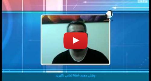 پست یوتیوب از BBC Persian: صحبتهای علیرضا رضایی، جوکهای «خصوصیات بارز امام» و نوبت شما