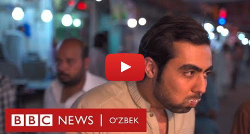 Youtube муаллиф BBC Uzbek: Чалопхўр, айронхўр рўзадорлар ёки Рамазондан ким фойда кўрмоқчи?- BBC Uzbek