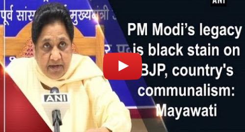 यूट्यूब पोस्ट ANI News: PM Modi's legacy is black stain on BJP, country's communalism  Mayawati