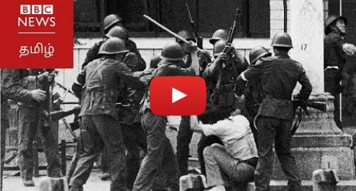 யூடியூப் இவரது பதிவு BBC News Tamil: Tiananmen square   சீன வரலாற்றின் ரத்தம் தோய்ந்த நிகழ்வு - நடந்தது என்ன?