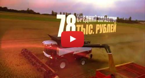 Youtube пост, автор: Красная Линия: Агитационный ролик Павла Грудинина